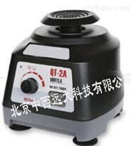 漩涡混合器 QT-2升级款 QT-2A  /M387599