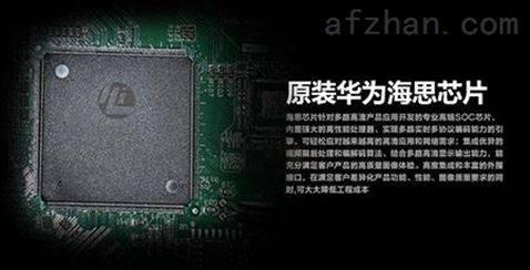 HI3798MRBCV200,hi3798MV200,海思芯片