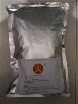伊春循环水防冻液清灰除垢剂厂家价格