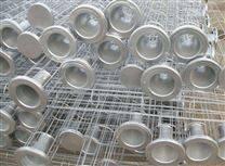 弹簧除尘器骨架材质和表面处理