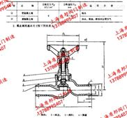 CB299-1977胶管接头青铜和黄铜截止阀