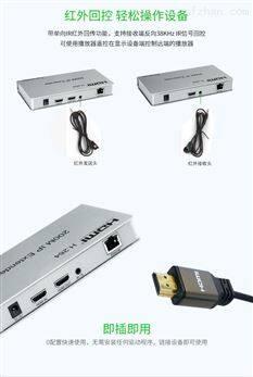 200米IP延长器 HDMI单网线视频信号放大器