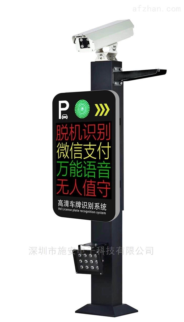 車牌識別顯控一體機