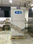 BL-400L-40℃低温防爆冰箱500升