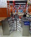 超市单向转动三滚闸 手推转闸挡闸