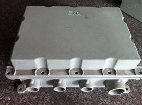 定做增安型BJX防爆接线箱