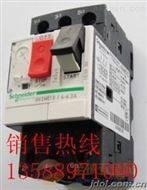 进口ZIEHL液位监测继电器4