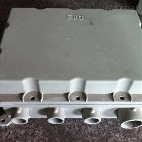 铸铝合金防爆光纤收发器接线箱