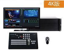 新媒体虚拟演播直播一体机4K视频制作工作站