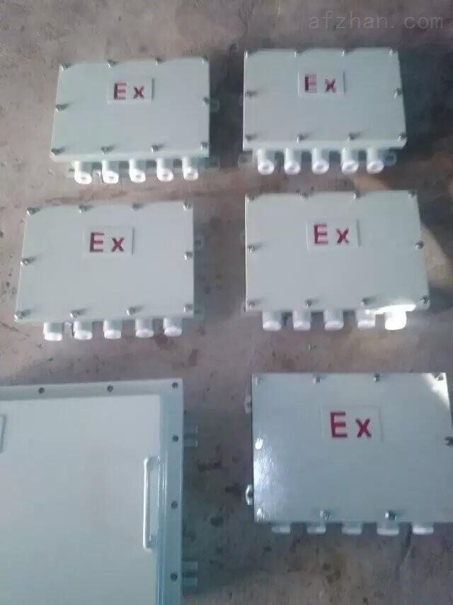 500mm*600mm*210mm防爆箱铸铝接线箱