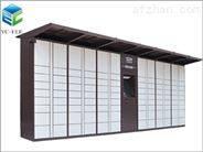 易存智能寄存柜耗电量如何?