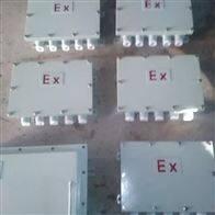 铸铝合金BJX-T隔爆型接线箱