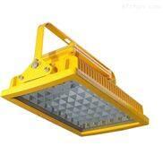 防爆灯LED节能免维护