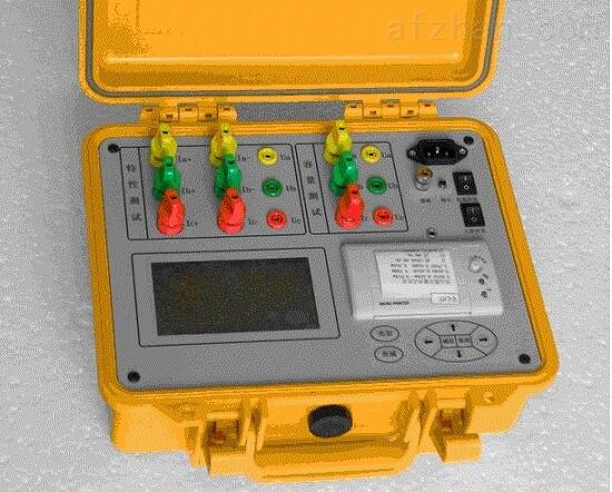 厂家推荐:变压器空负载特性测试仪
