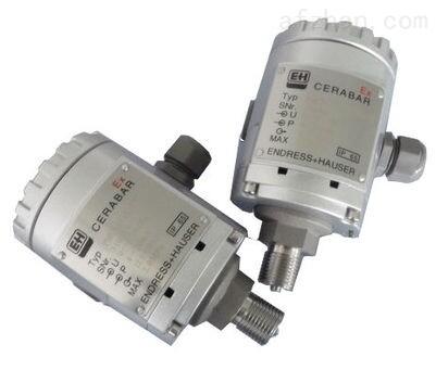 原装正品恩德斯豪斯E+H压力变送器