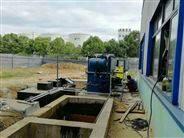 昌吉一體化污水處理設備學習調試