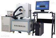 双平板式导热系数测定仪