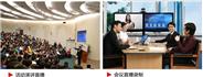 单位建设中小型演播直播室虚拟电视台设备