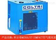 MCH16/ET compact自动箱体型呼吸空气压缩机