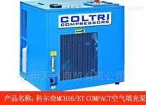 compact自动箱体型呼吸空气压缩机
