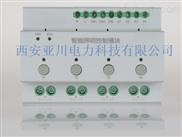 SA-S4.16.1智能照明控制器认准西安老品牌