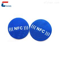 NTAG 213芯片门票卡 NFC防伪芯片标签