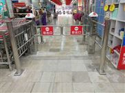 超市入口自动门感应门 红外雷达自动感应闸