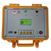 TELC-DAT H全自动放电计数器动作测试仪