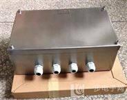 室外摄像机专用防爆接线箱