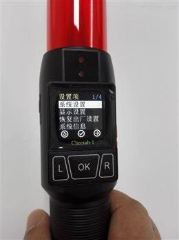 新款快速酒精检测仪