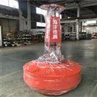 1.2米直径水质监测浮体 聚乙烯浮标定做