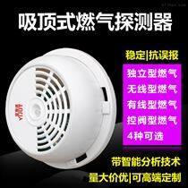 海南万宁燃气探测器厂家解决方案