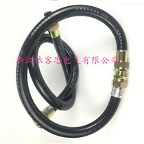 監控防爆軟管4分/6分橡膠防爆撓性連接管BNG