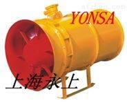 BKY-4-NO9/11KW矿用抽出式轴流风机-永上