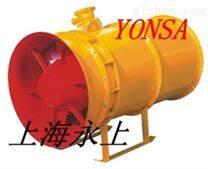 BKY系列矿用地面防爆抽出式轴流通风机-永上
