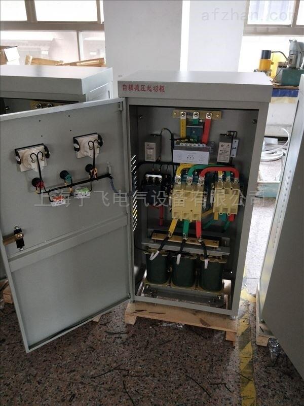 一、起动性能 自藕减压启动柜起动电动机时,电源进线的起动电流不超过电动机额定电流的3~4倍,其最大起动时间为2分钟(包括一次或连续数次起动时间的总和),若连续起动时间98总和已达2分钟,则起动的冷却时间应不少于4小时才能再次起动,因此本产品仅作长时间歇起动之用,不适宜在频繁操作条件下使用。液位浮球自耦减压起动柜45kW 配电柜 技术规格 1、起动箱电动机保护器和热继电器电流整定值:75KW及以下者,保护器的整定电流等于或稍大于电动机的额定电流,但不得大于电机整定电流的1.