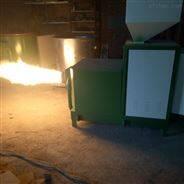 120萬大卡高熱型生物質燃燒機