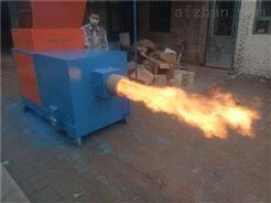 齐全定做加工颗粒生物质燃烧机 熔炼炉