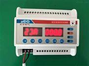 双电源监控模块 消防电源电流电压传感器