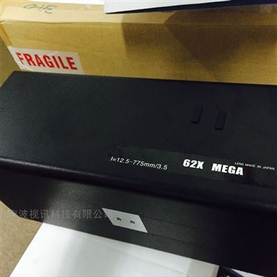 H62X1235DPIR-MP进口长焦镜头coyal62倍红外镜头