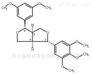 表木兰脂素 B标准品