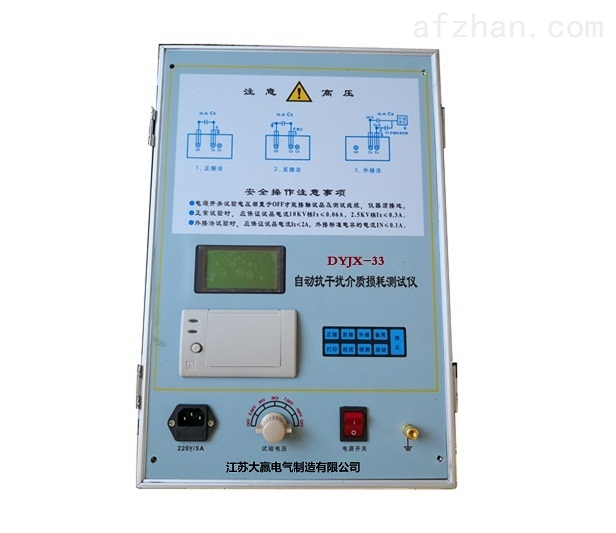 厂家推荐:DYJX-33全自动介质损耗测试仪