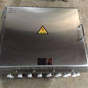 BXK-防爆风机散热柜防爆变频器柜