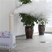 工业雾化加湿器