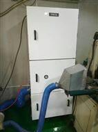 陶瓷粉末集塵機 陶瓷打磨集塵器