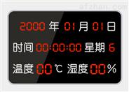 高清溫濕度顯示屏