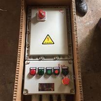 8060防腐防爆配电箱 防爆接线箱 防爆箱厂家