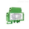 4-20mA转1-5V信号隔离变送器
