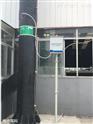 昆山有機物VOC氣體檢測儀