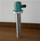 HRY4-380KV/3KV护套式电加热器